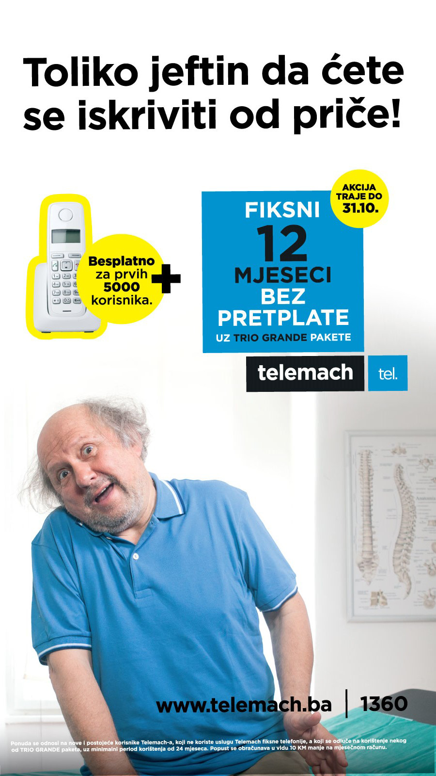 TelemacBanner