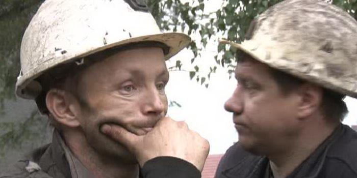 rudari sj
